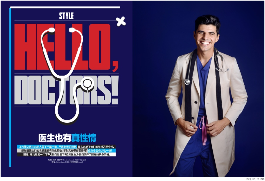 Hello Doctors! British Doctors Model Dunhill Fall 2014 for Esquire China