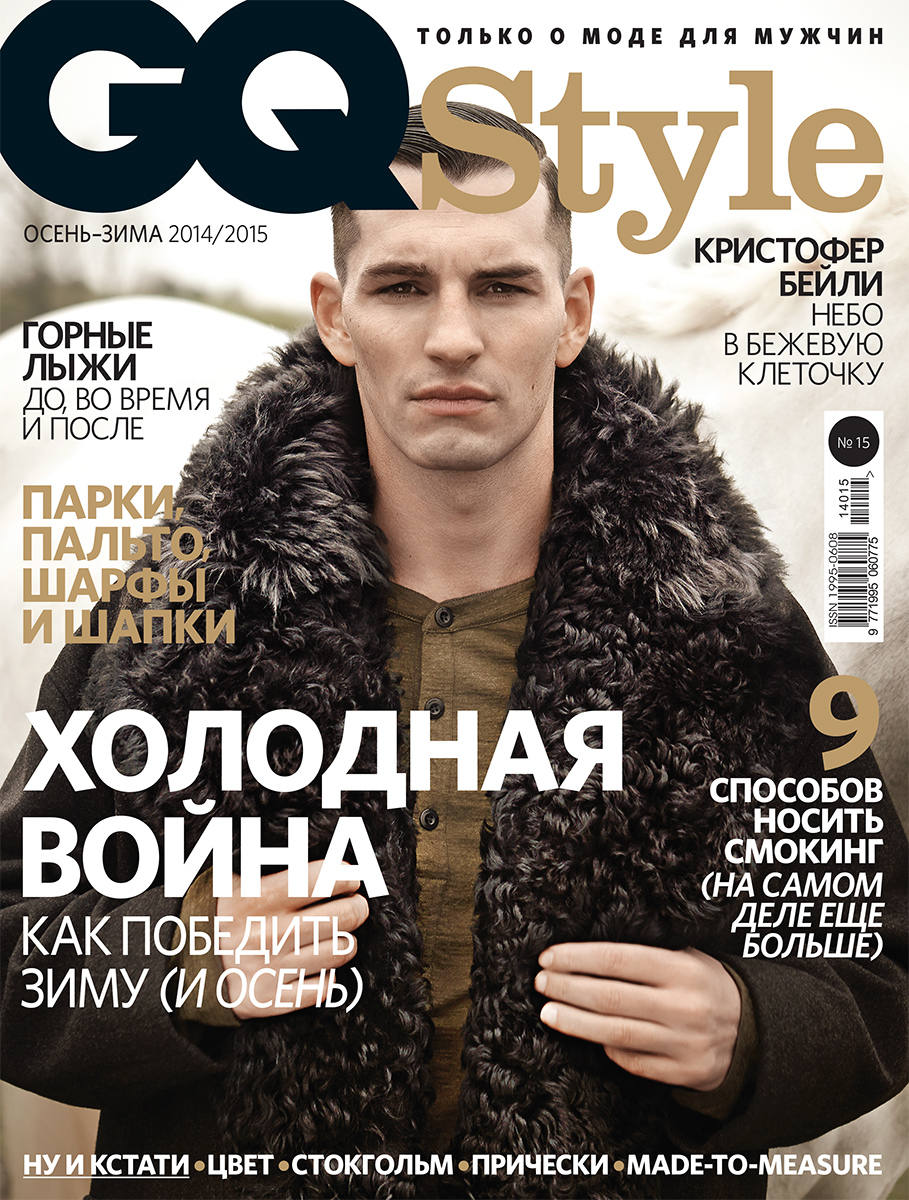 Chris Folz Stars in Equestrian Fashion Cover Story for GQ Style Russia Fall/Winter 2014 Issue