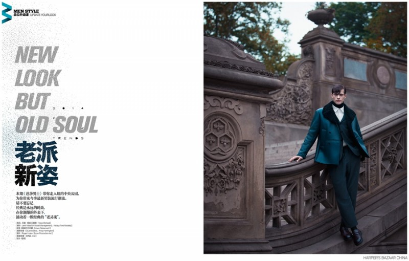 Jamie-Wise-Fashion-Editorial-Harpers-Bazaar-China-007