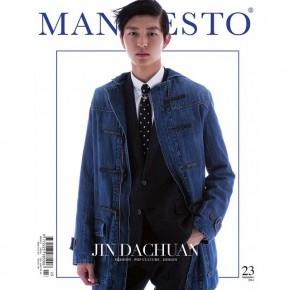 Manifesto-Jin-Dachuan