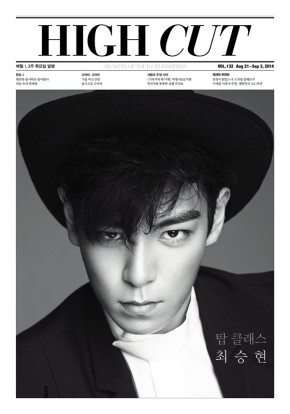top_highcut_sept2014-1