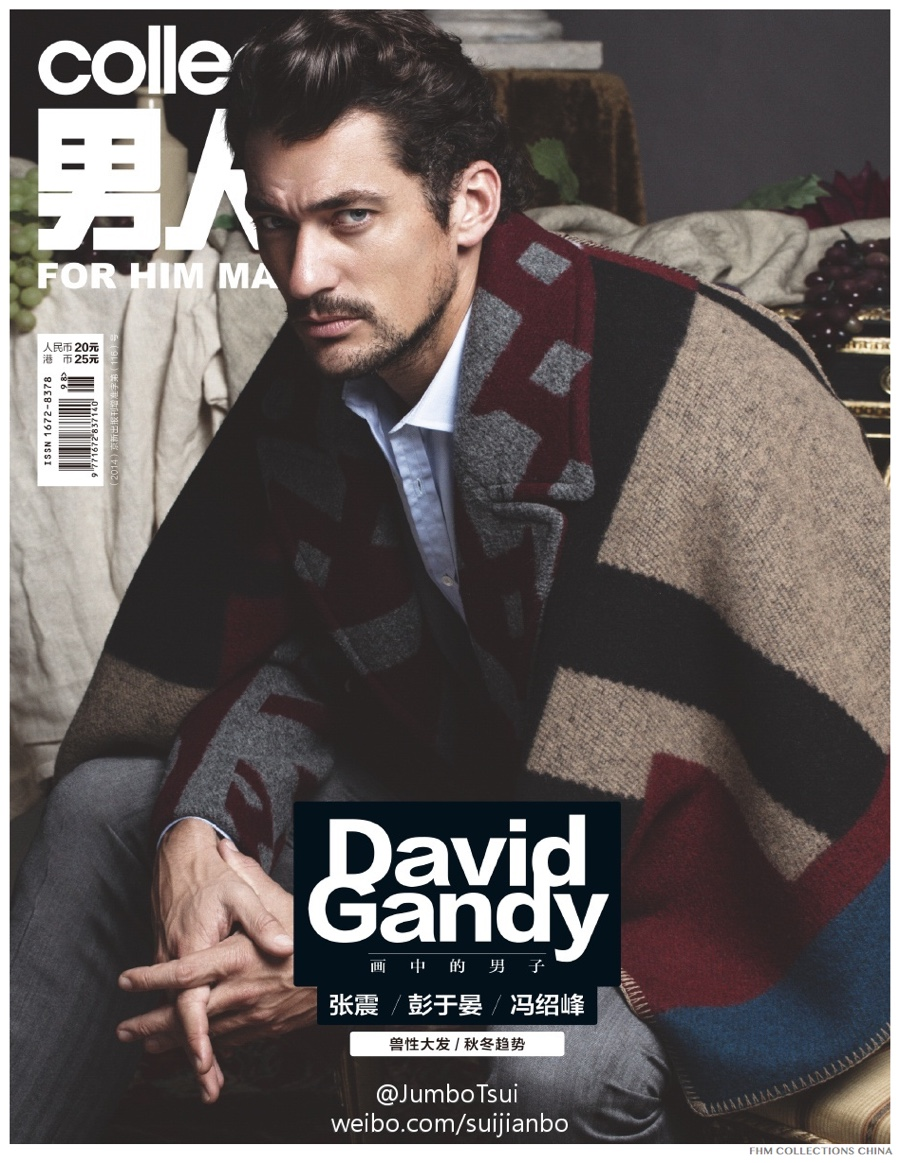 David-Gandy-FHM-Collections-China-Photo-Shoot-001