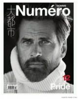Mark-Vanderloo-Numero-Homme-China-Cover-Photo-Shoot-001