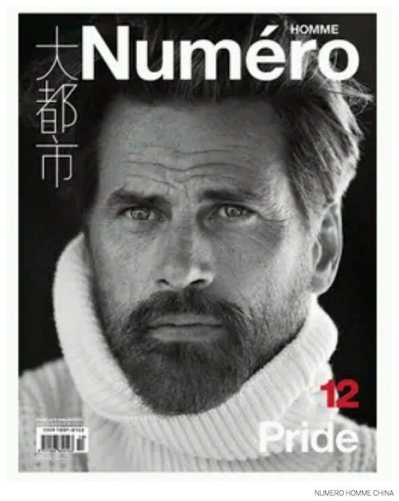 Mark Vanderloo Covers Numero Homme China Fall/Winter 2014