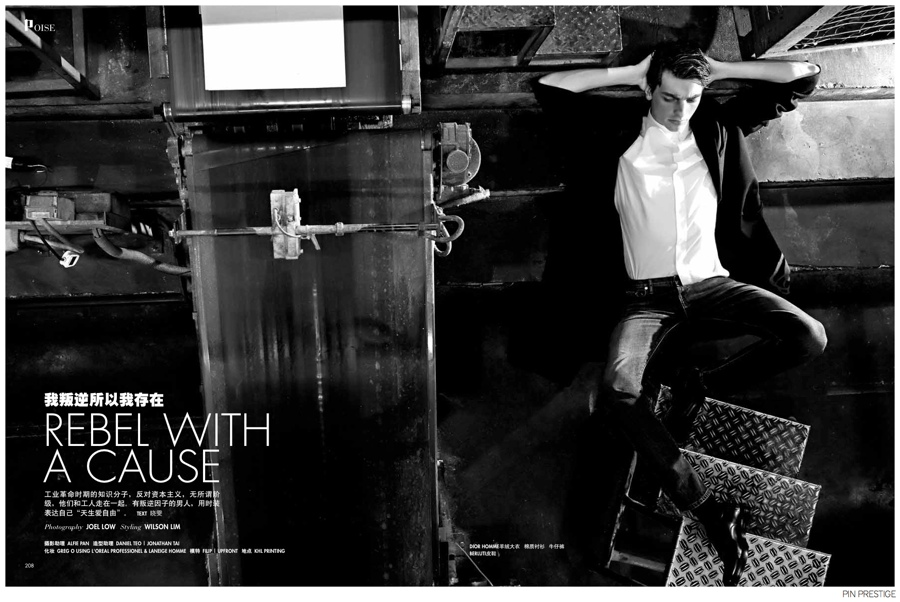 Rebel-Without-a-Cause-Fashion-Editorial-001