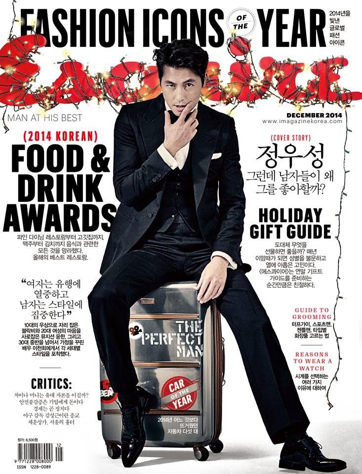 Jung-Woo-Sung-Esquire-Korea-December-2014-Cover
