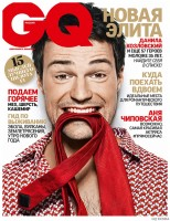 Danila-Kozlovsky-GQ-Russia-January-2015-Cover-Photo-Shoot-001