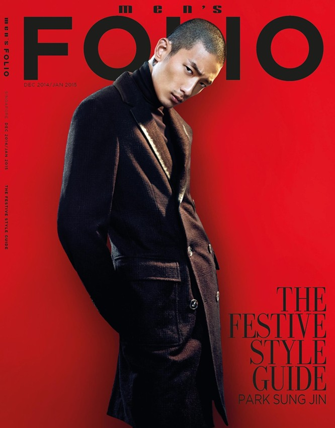 Sung Jin Park Covers Men's Folio Singapore December 2014/January 2015 Issue