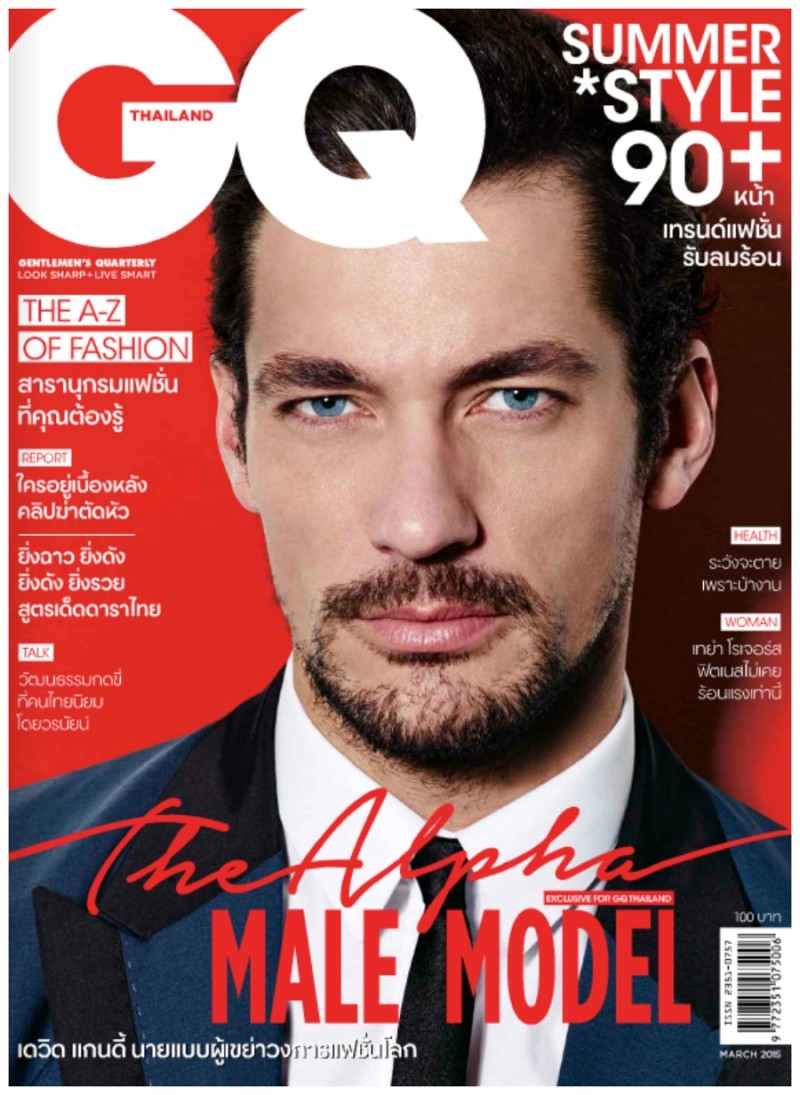 David Gandy is front and center for GQ Thailand's March 2015 cover.