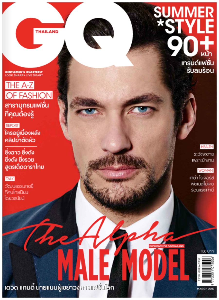 David Gandy Covers GQ Thailand March 2015 Issue