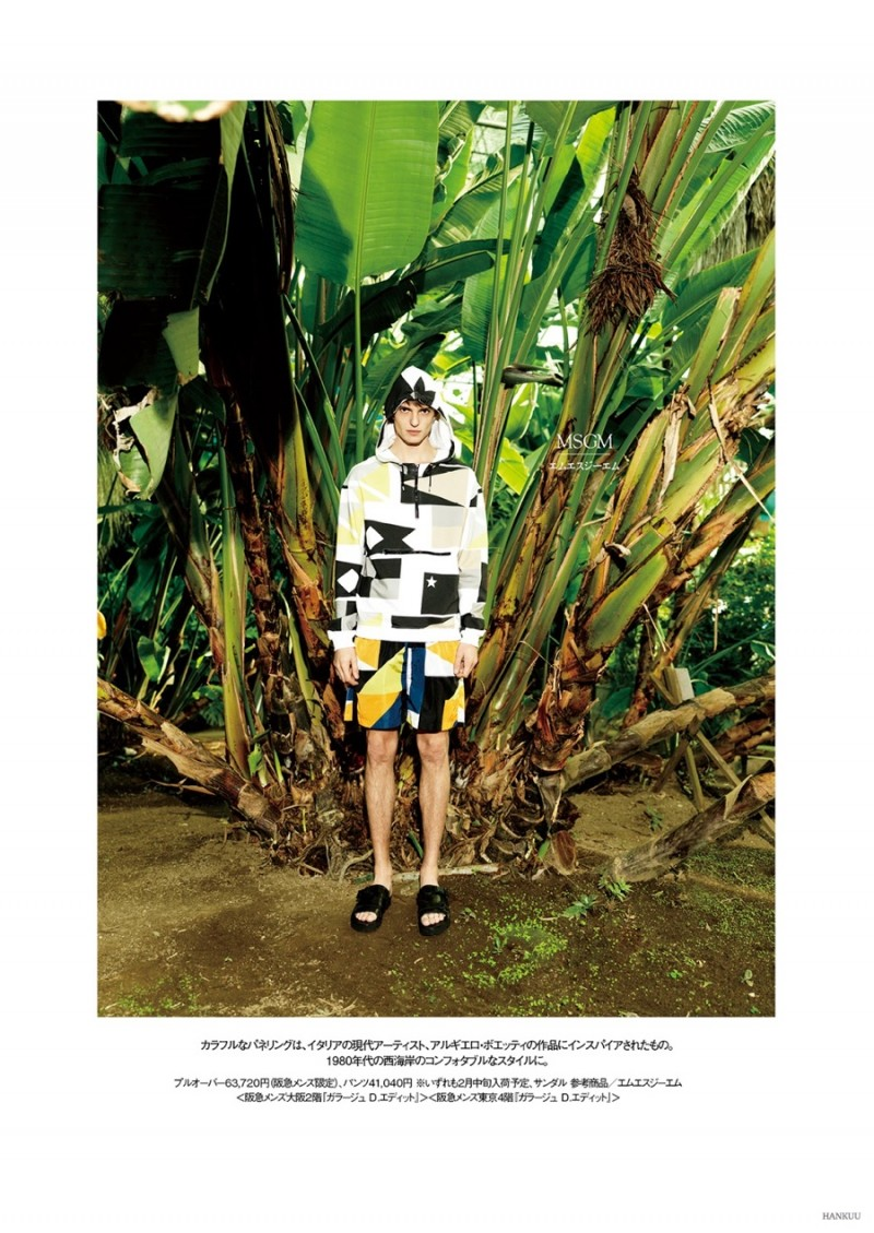 Guerrino-Santulliana-Spring-2015-Mens-Collections-Fashion-Editorial-002