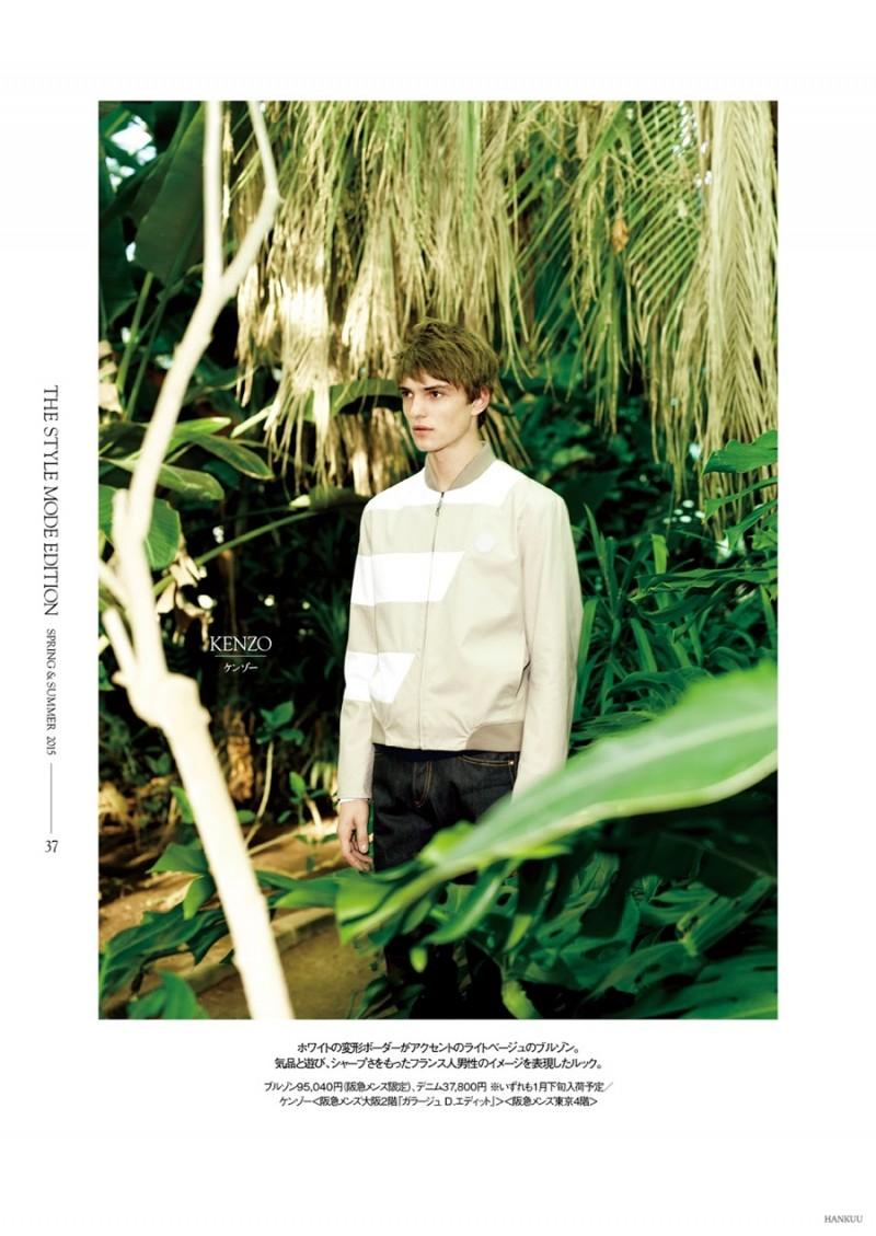Guerrino-Santulliana-Spring-2015-Mens-Collections-Fashion-Editorial-003