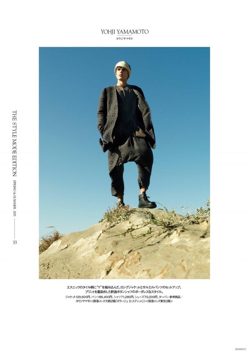 Guerrino-Santulliana-Spring-2015-Mens-Collections-Fashion-Editorial-004