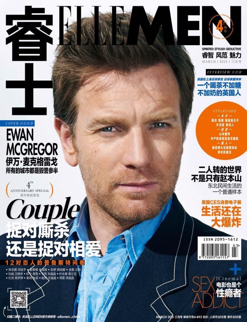 Ewan McGregor wears Prada for Elle Men China's March 2015 cover.