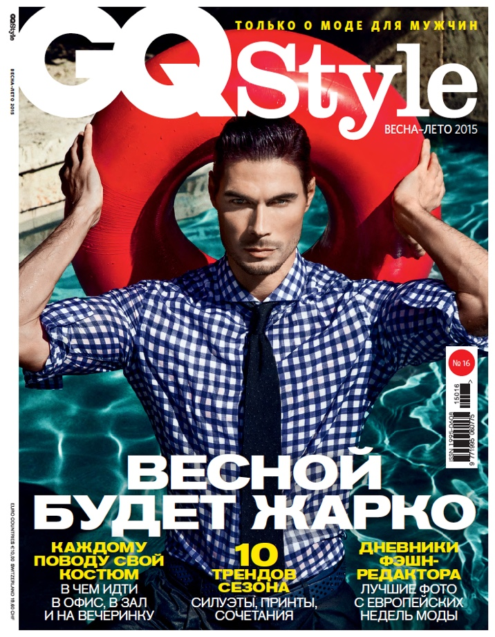 Sahib is front and center for the cover of GQ Style Russia.