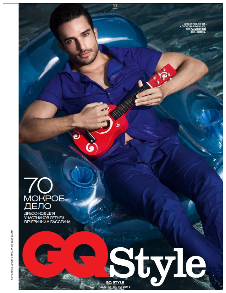 Clad in blue, Andre Costa covers GQ Style Russia.