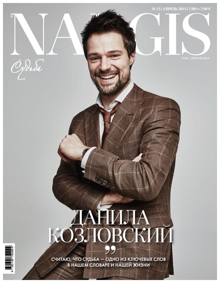 Danila Kozlovsky is All Smiles for NARGIS April 2015 Cover Shoot