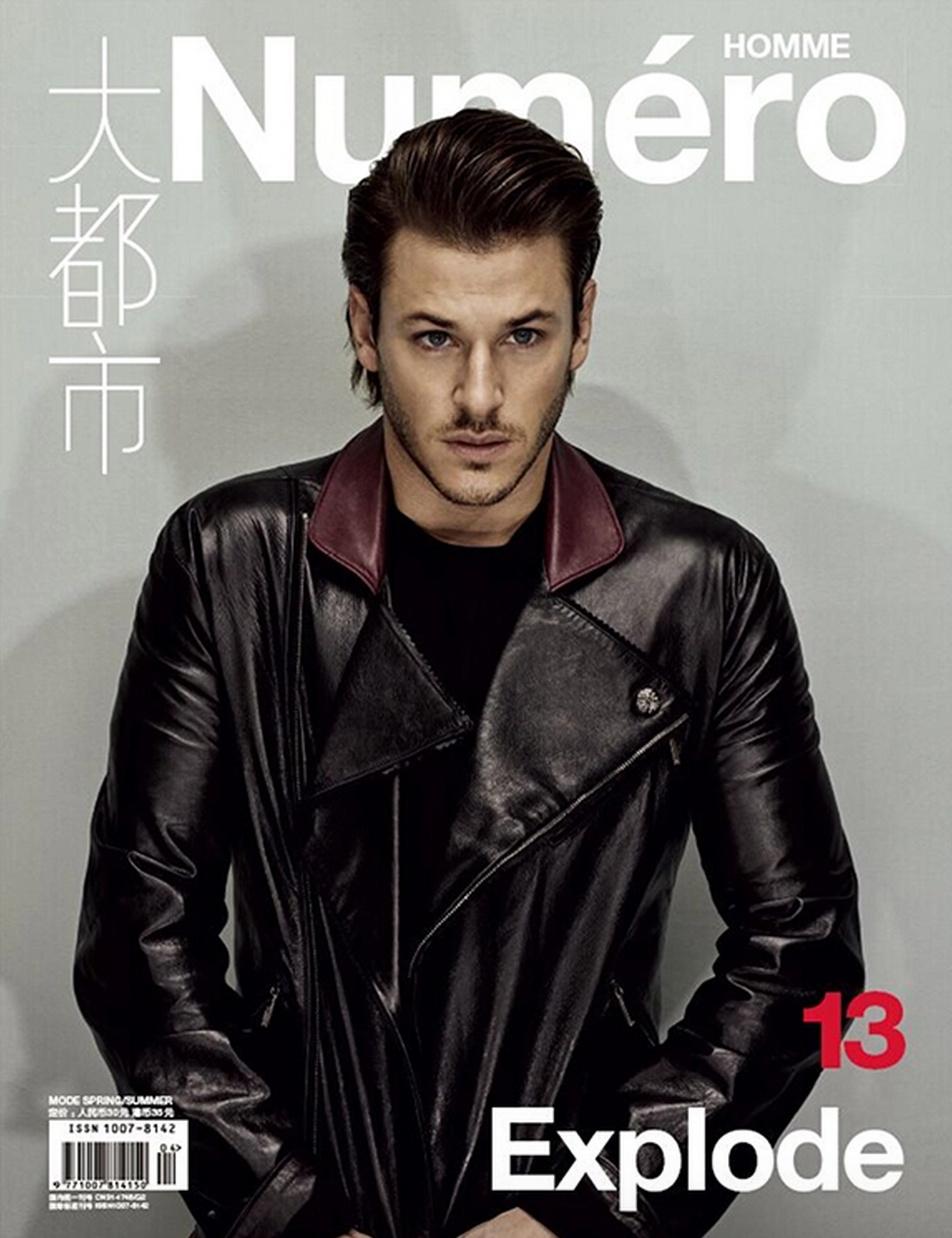 Gaspard Ulliel Covers Numéro Homme China