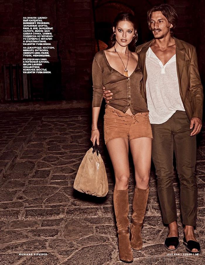 Jarrod Scott Joins Emily DiDonato in Brown Fashions for May 2015 Vogue Russia Editorial