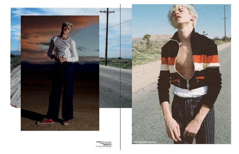 Lucky Blue Smith goes retro in fitted outfits.