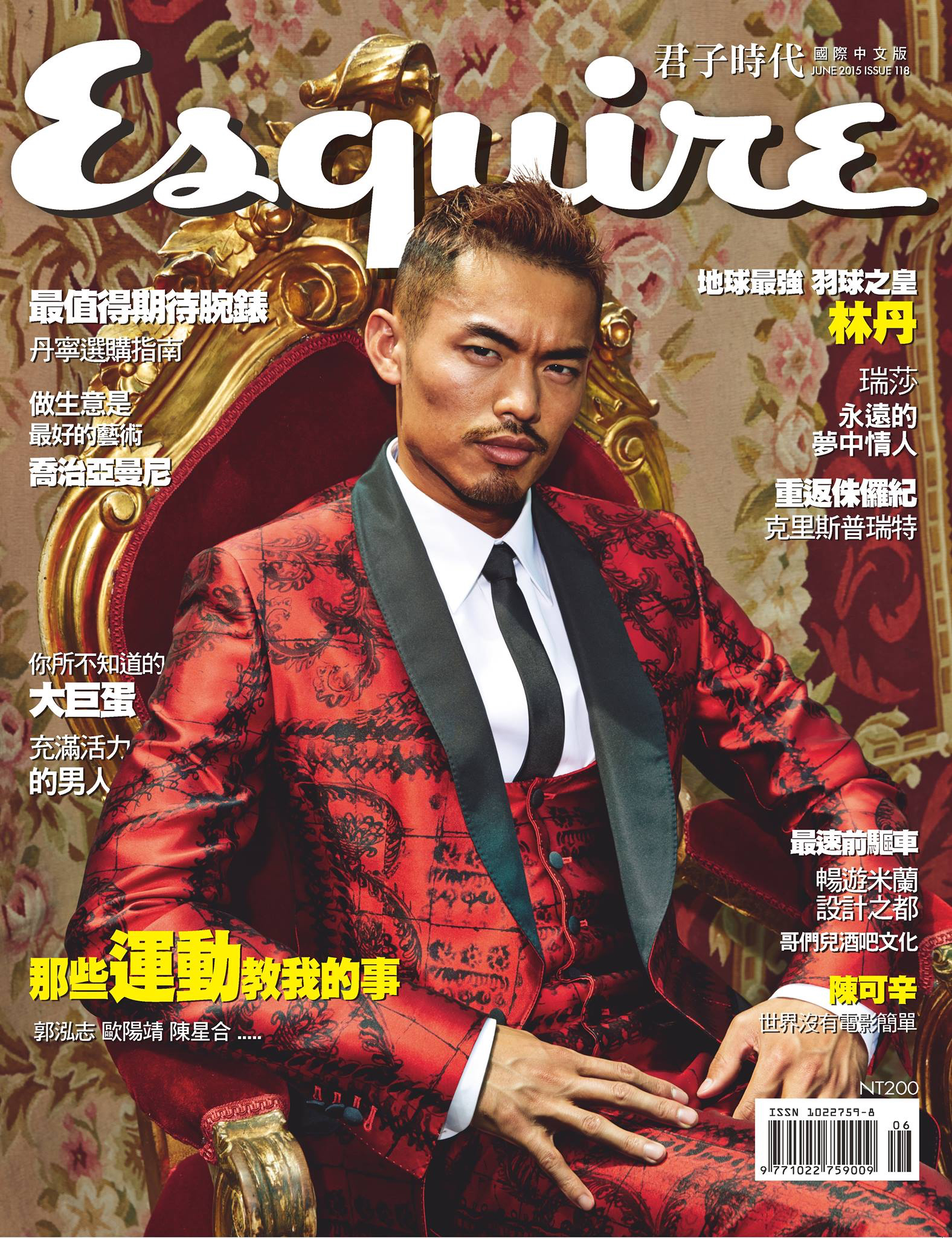 Lin Dan Dons Dolce & Gabbana for Esquire Taiwan June 2015 Cover Shoot