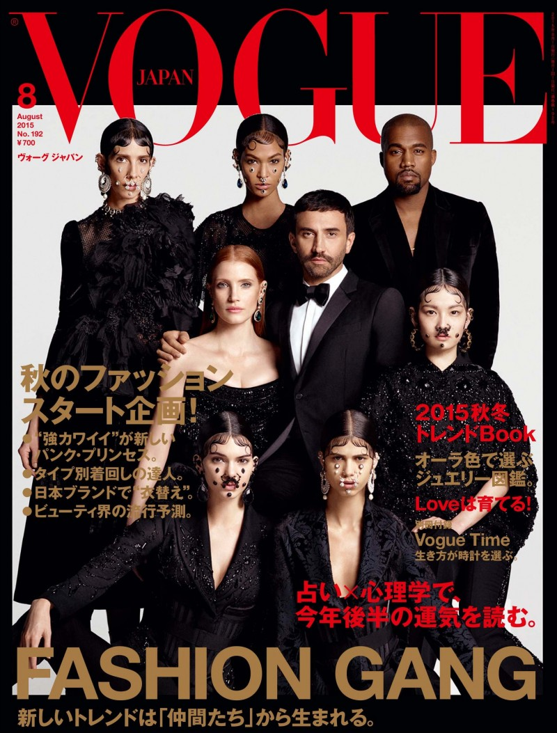 Riccardo Tisci and his Givenchy muses cover the August 2015 issue of Vogue Japan.