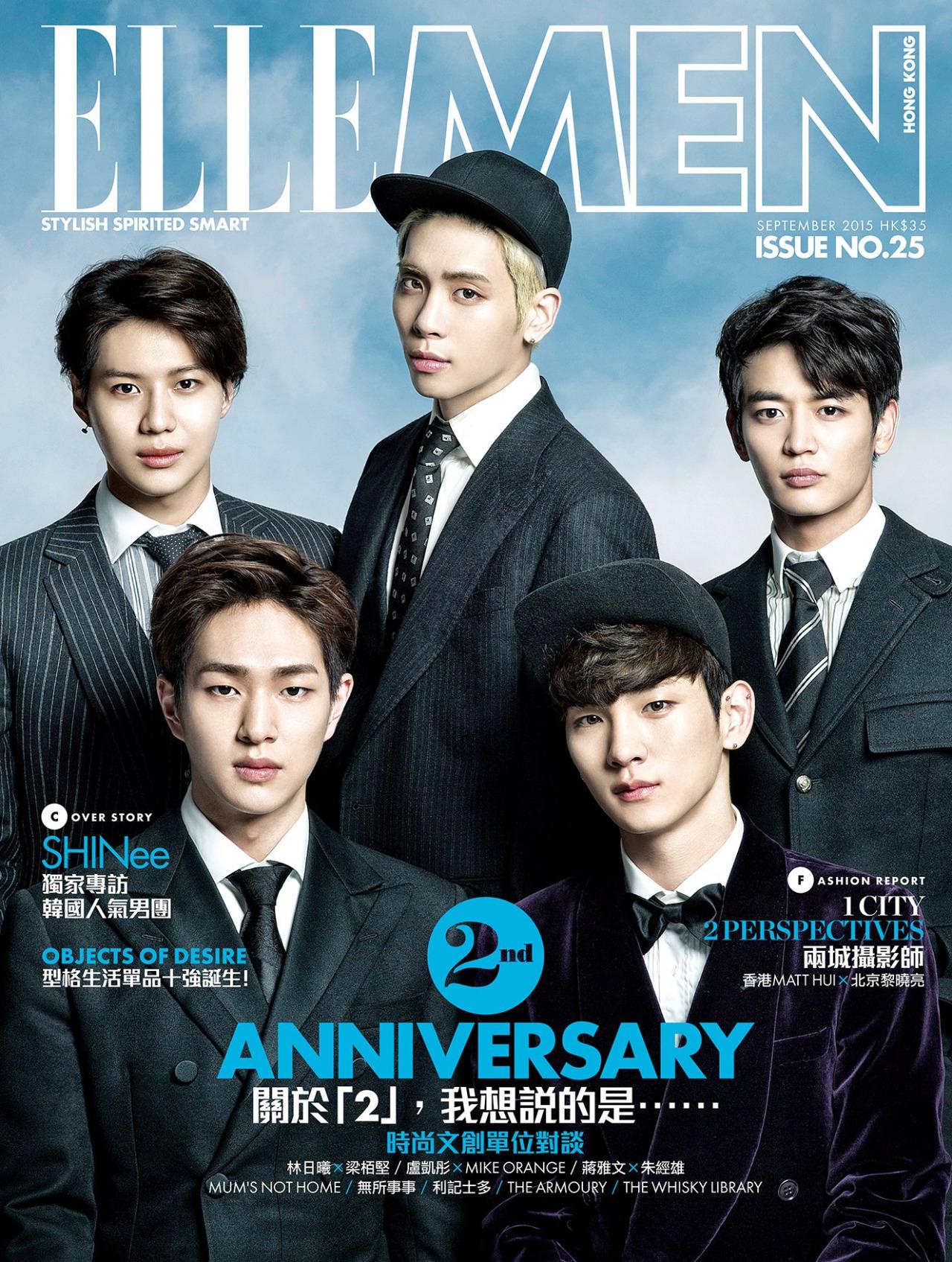 SHINee Covers September 2015 Elle Men Hong Kong