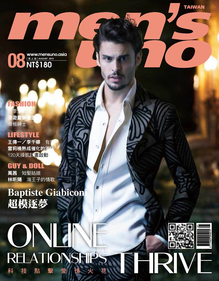 Baptiste Giabiconi Covers August 2015 Men's Uno Taiwan