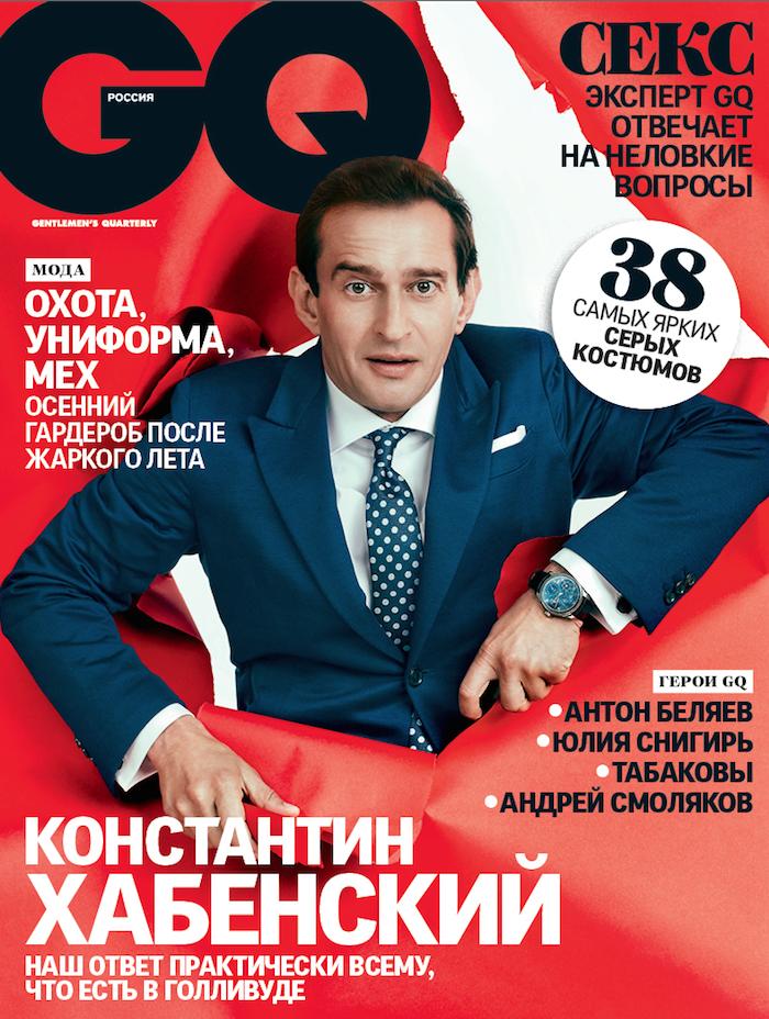 Konstantin Khabensky Breaks Free for GQ Russia September 2015 Cover Shoot