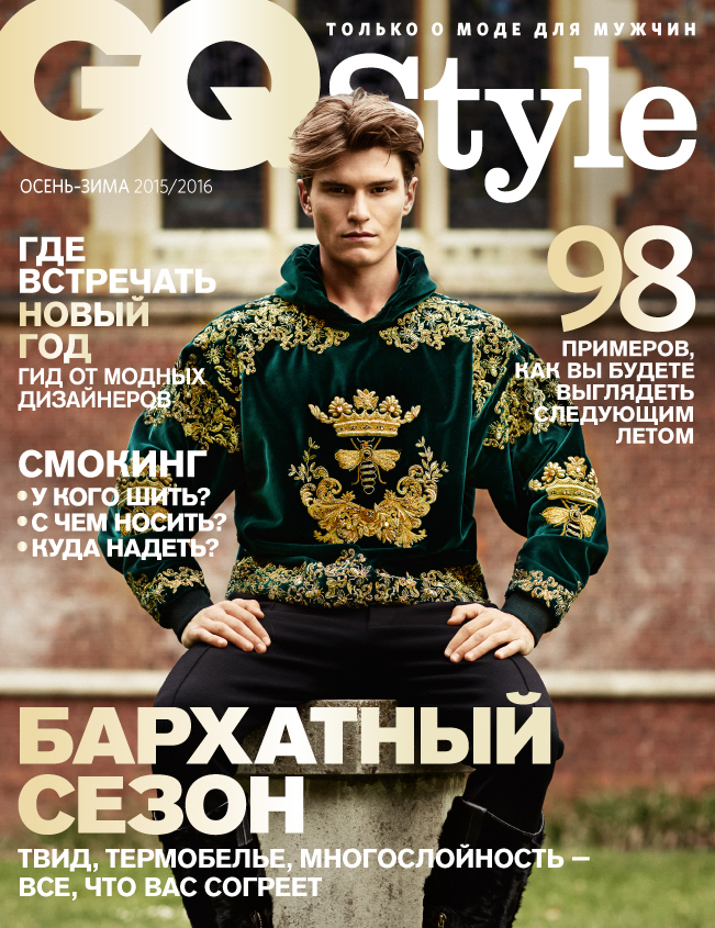 Oliver Cheshire covers the fall-winter 2015 edition of GQ Style Russia in Dolce & Gabbana.