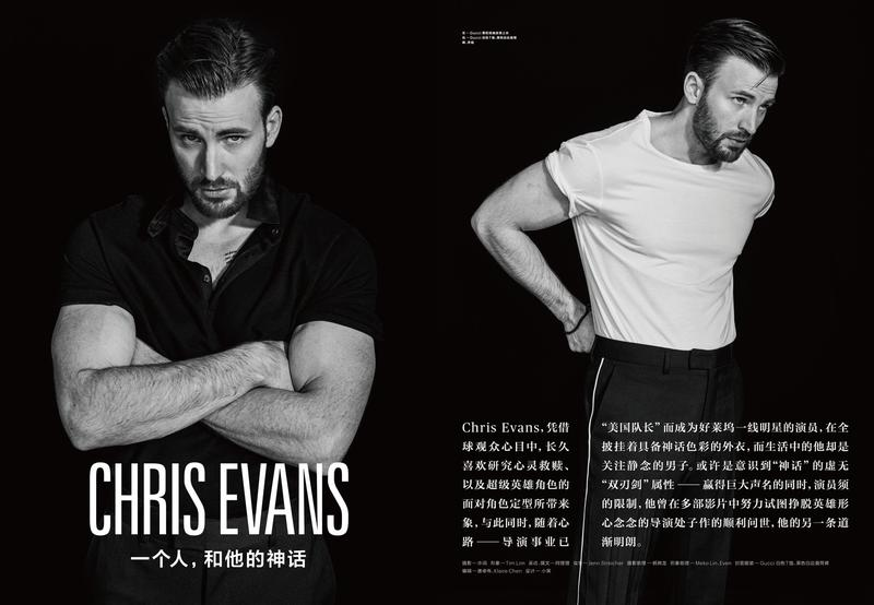 Chris Evans photographed for Modern Weekly.