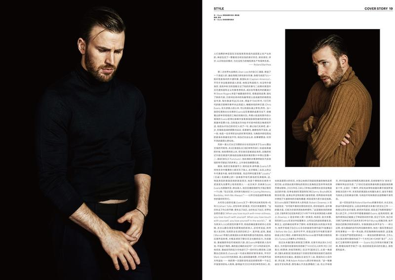 Chris Evans styled by Tim Lim for Modern Weekly.