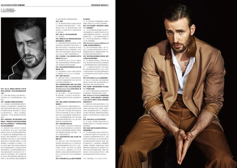 Chris Evans photographed by Trunk Xu for Modern Weekly.