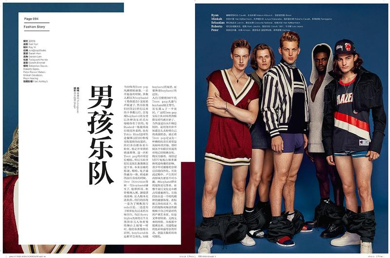 FHM-Collections-China-Boy-Band-Editorial-001