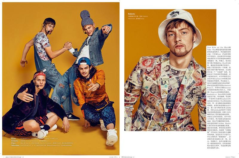 FHM-Collections-China-Boy-Band-Editorial-009