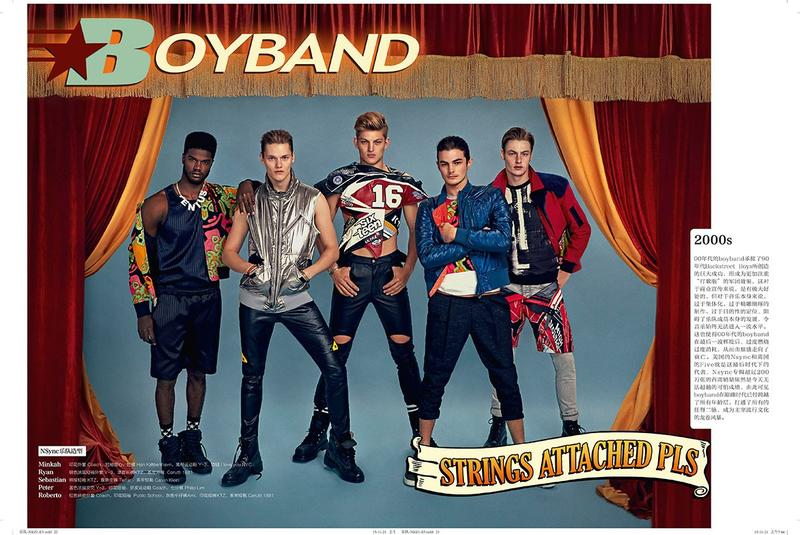 FHM Collections China Delivers Boy Band Nostalgia