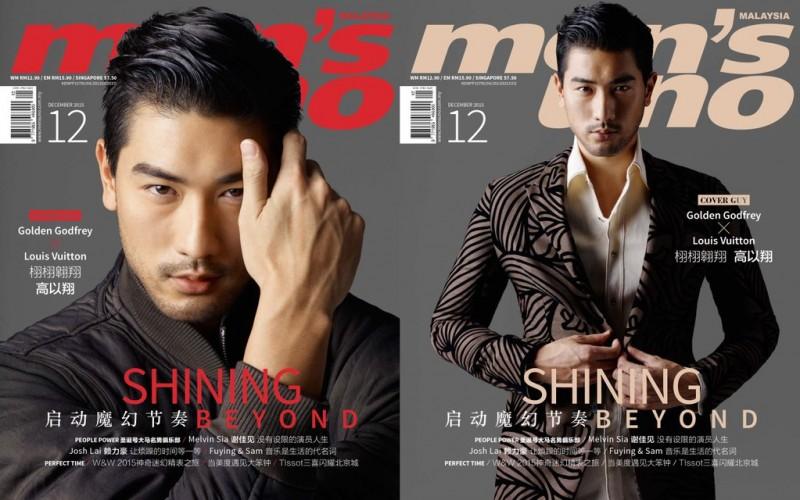 Godfrey-Gao-2015-Cover-Mens-Uno-Malaysia