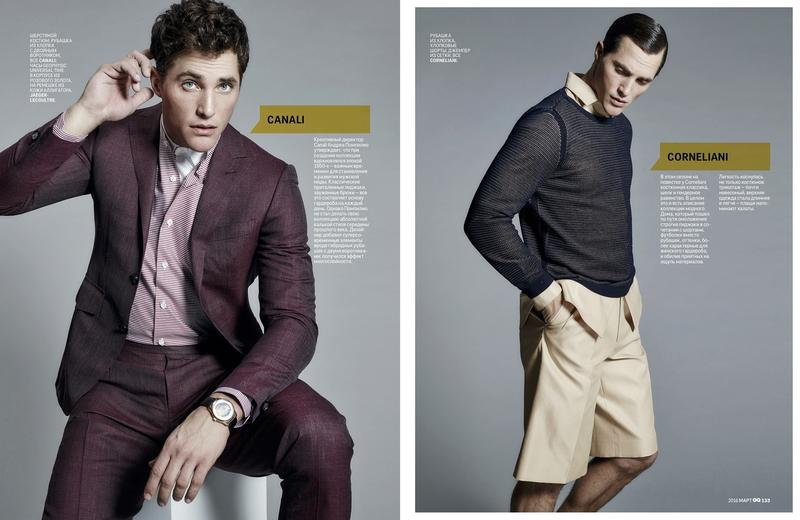 GQ Russia Puts a Soft Focus on Spring Collections