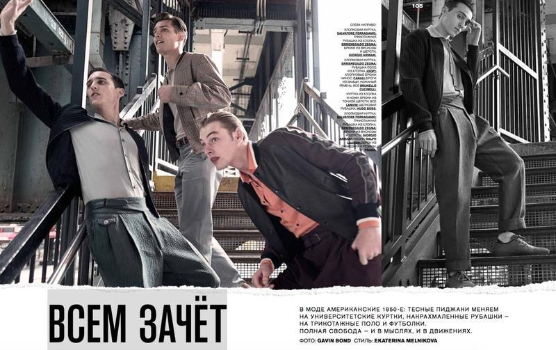 GQ-Style-Russia-2016-Fashion-Editorial-001