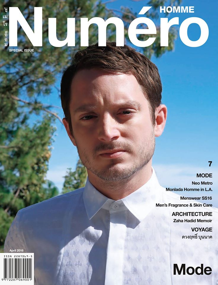 Elijah Wood covers the most recent issue of Numéro Homme Thailand in a white shirt from Monlada Homme.