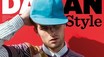 Paolo Anchisi Dons Vibrant Fashions for Da Man Style Cover Shoot