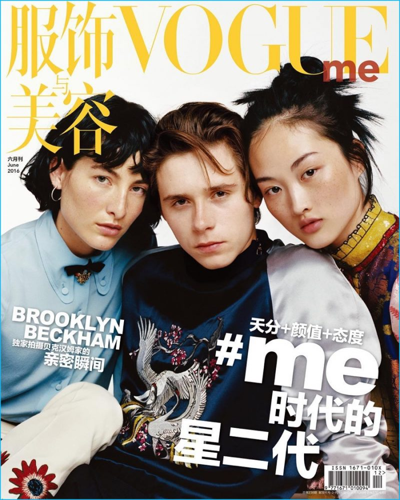 Brooklyn Beckham covers Vogue China Me with Jing Wen and Heather Kemesky.