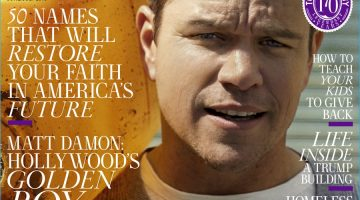 Matt Damon Covers Town & Country, Discusses Philanthropy