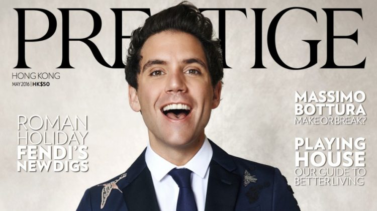 Mika Covers Prestige Hong Kong, Dishes on Relationship with Valentino