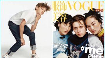 Brooklyn Beckham Covers Vogue China Me, Romeo Rocks Burberry