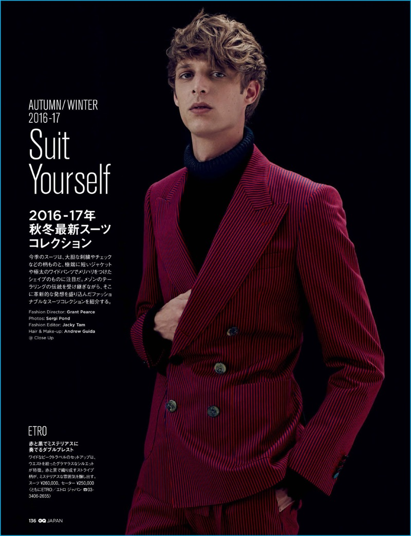 Benoni Loos dons a striped double-breasted suit from Etro for GQ Japan.