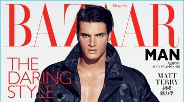 Matthew Terry Rocks Fall Fashions for Harper's Bazaar Man Taiwan Cover Shoot