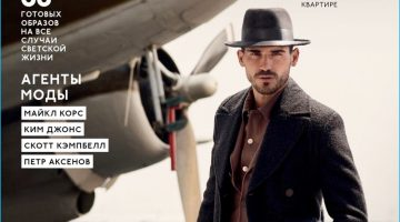 Arthur Kulkov Channels 40s Style for GQ Style Russia Cover Shoot