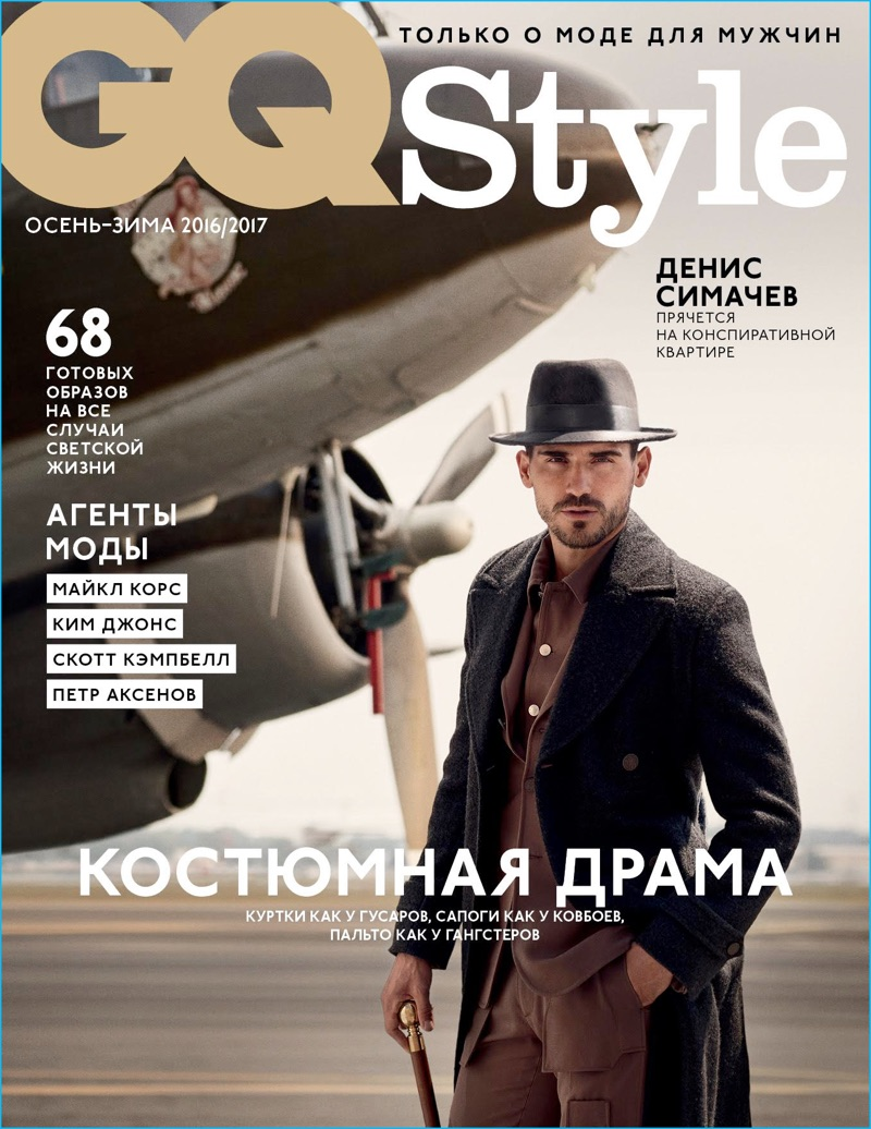 Arthur Kulkov covers the fall-winter 2016 edition of GQ Style Russia in Louis Vuitton.