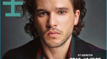 Kit Harington Dons Fall Fashions for Elle Men China Cover Story